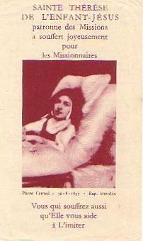 Ste-Thérèse-Lisieux 1.JPG